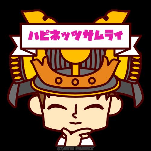 ハピネッツサムライ3