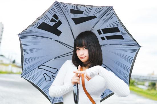 ハピネッツ京都ハンナリーズ戦で花まる!強固なディフェンスで京都の目が点になった件