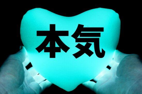 今季売りの秋田のオフェンスを徹底解説!開幕の茨城戦は?強豪に通用するの?